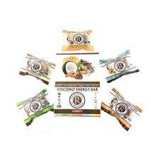 Rickaroons Coconut Energy Bar - Variety Pack - 1 Dozen