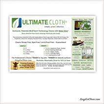Ultimate Cloth – Standard Size